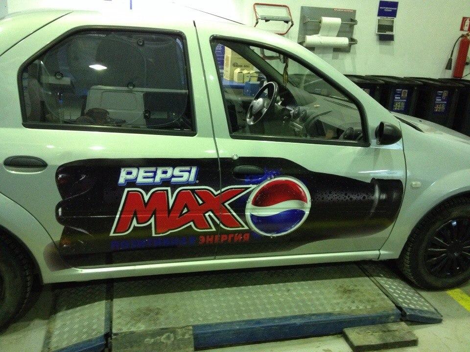 Pepsi Max реклама на корпоративном транспорте