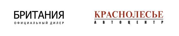 logoBritain-krasnolese