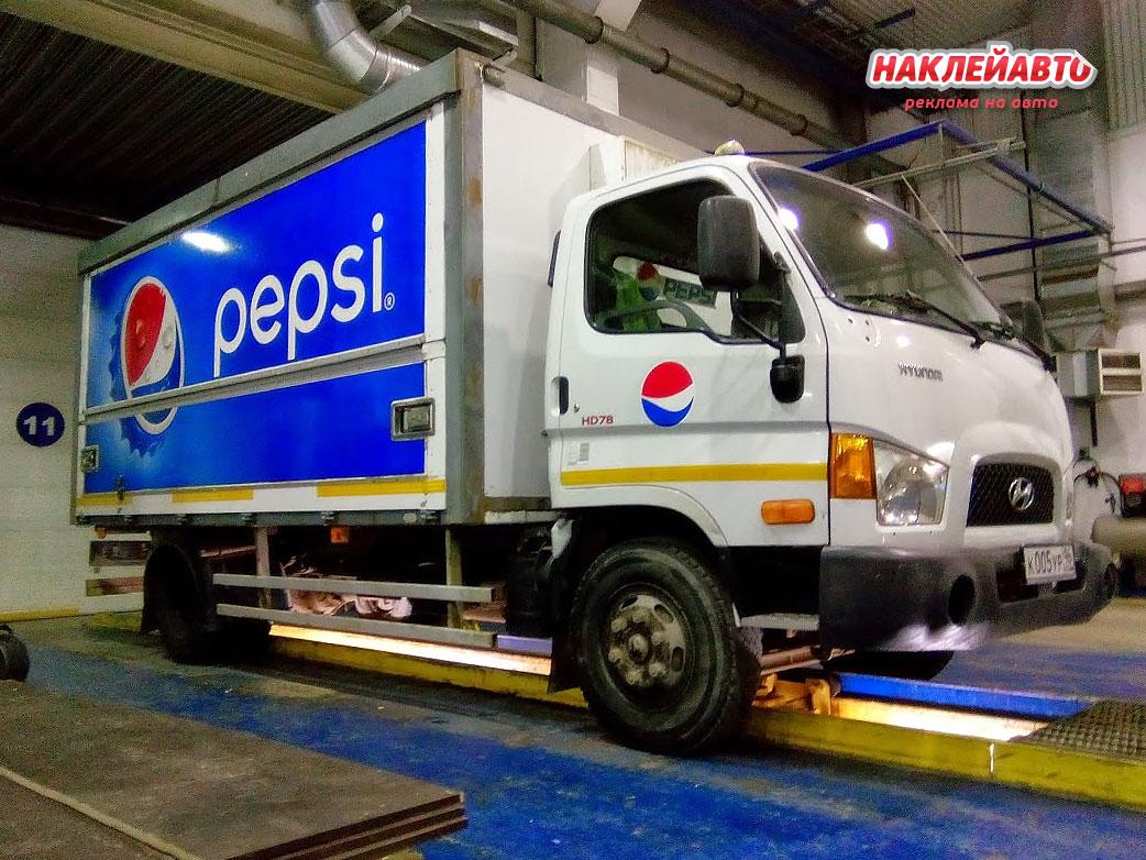 Корпоративные автомобили PepsiCo