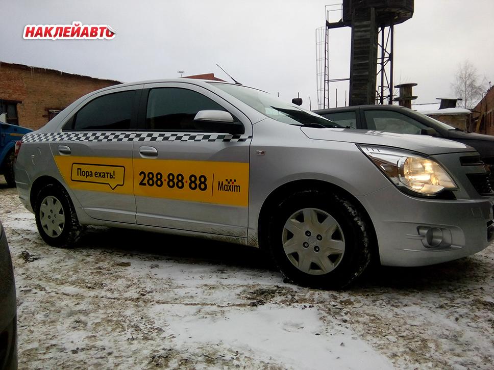 Новая реклама на такси «Максим»