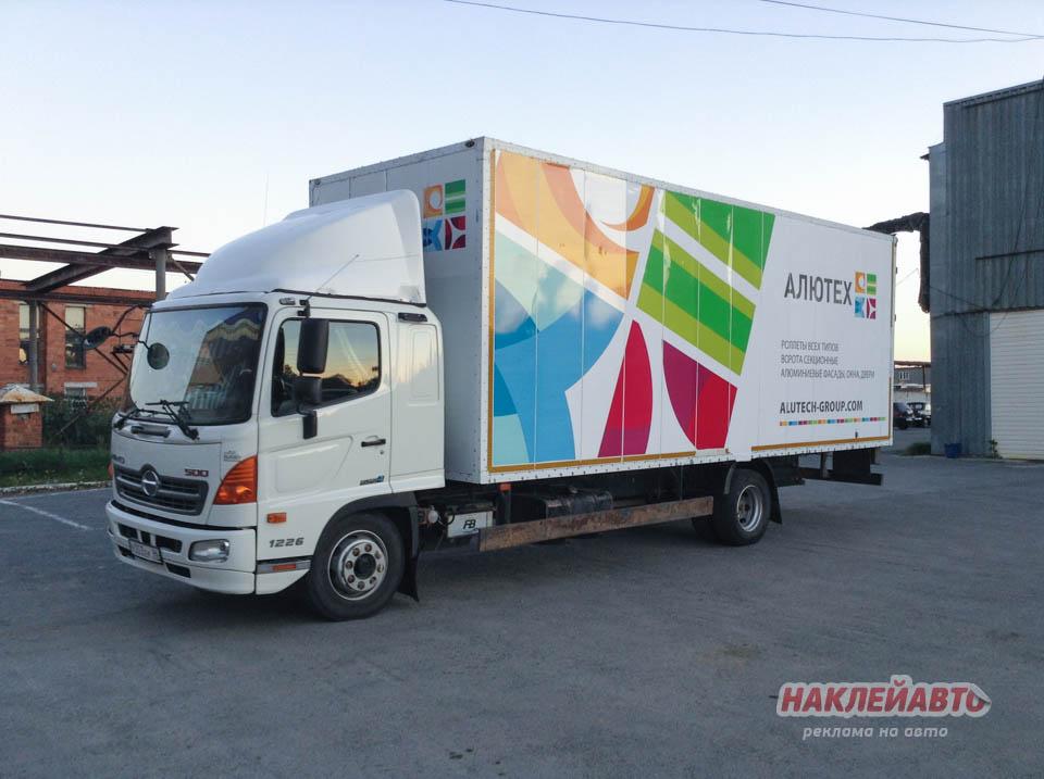 Оклейка грузового транспорта