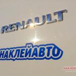 Реклама на renault kangoo