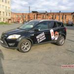 Реклама на ford kuga