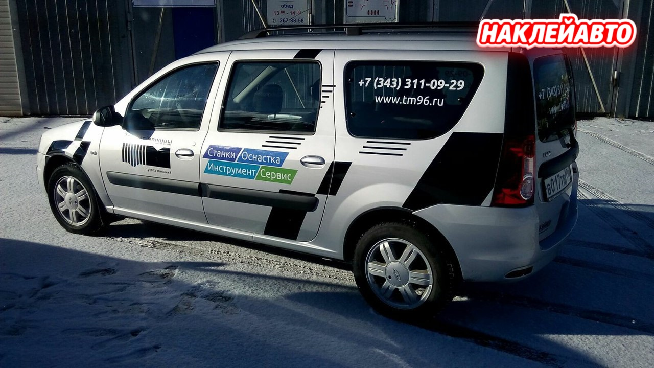 Реклама на транспорте для «Точные машины» от Наклейавто