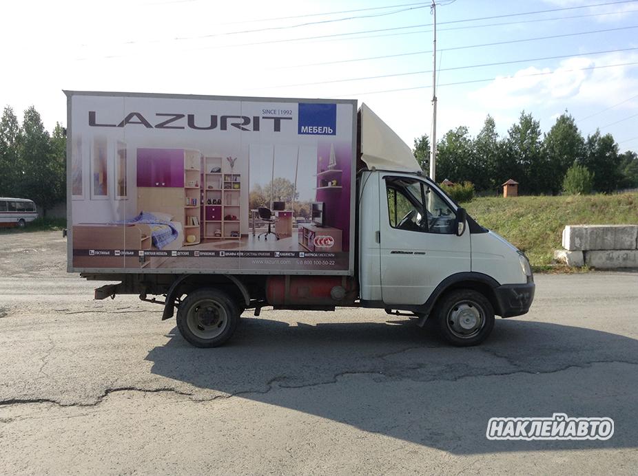 lazurit